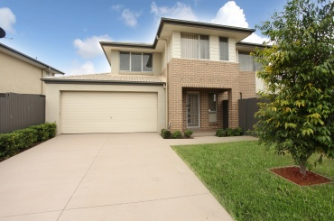142 Minorca Circuit,Spring Farm,NSW,3 Bedrooms Bedrooms,2 BathroomsBathrooms,House,Minorca Circuit,1197
