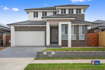 37a Stevens Drive,Oran Park,NSW,4 Bedrooms Bedrooms,2 BathroomsBathrooms,House,Stevens Drive,1495