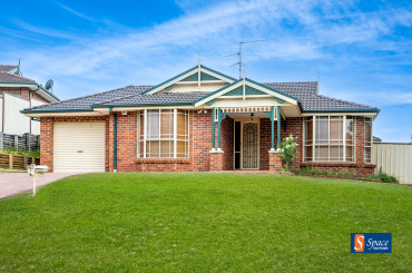 2 Thomas Way, Currans Hill, NSW, 4 Bedrooms Bedrooms, ,2 BathroomsBathrooms,House,Leased,Thomas Way,1765