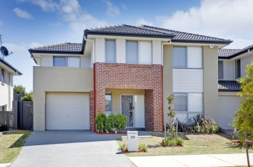 29 Bandara Circuit,Spring Farm,NSW,3 Bedrooms Bedrooms,2 BathroomsBathrooms,House,Bandara Circuit,1074